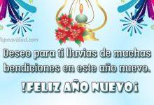 Tarjetas y Frases de Año Nuevo para felicitar